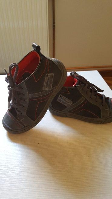 Ciciban cipele br.27 obuvene par puta - Vrsac