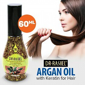 Orgon Oil Novinka !!! + в Душанбе