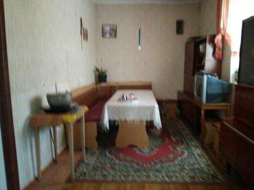 Продаю или меняю с доплатой мне! Дом находится в Арча-бешике участок 9 в Бишкек