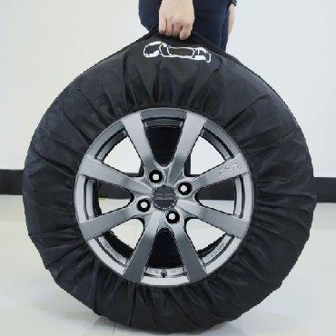 шины r13 в Кыргызстан: Чехлы для хранения автомобильных колесВ наличии есть размеры:S -