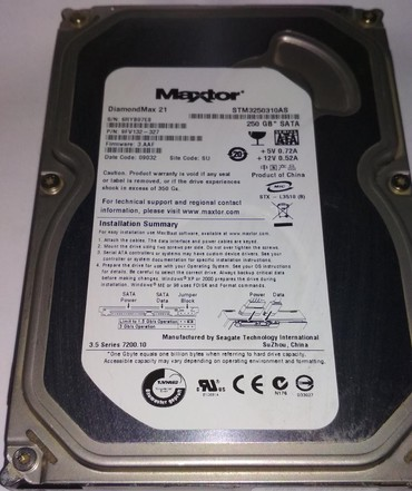 жесткий диск maxtor 160gb в Кыргызстан: Жесткий диск Seagate Maxtor  DiamondMax 21 250GB 7200rpm 8MB  STM3250