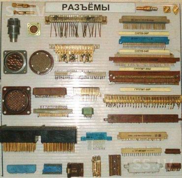 Радио детали!!!!покупаю штучно и на вес  договорная в Лебединовка