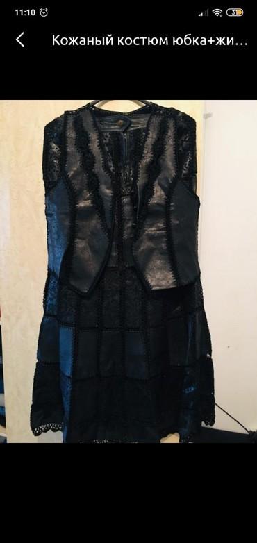 Туфли один раз одеты - Кыргызстан: Костюмы A-Dress M