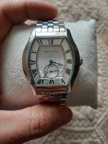 Серебристые Мужские Наручные часы Romanson