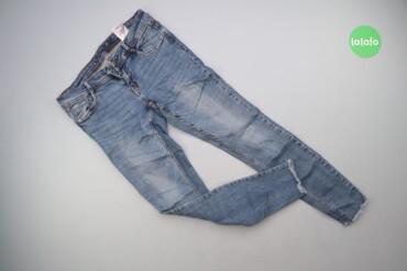 Жіночі джинси Vero Moda p. XS   Довжина: 88 см Довжина кроку: 70 см На