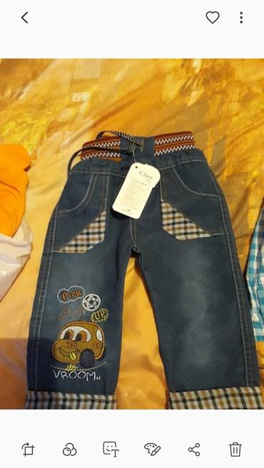 Новые джинсы хорошего качества до года. Возможен обмен на новые