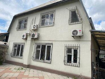 уй сатам в Кыргызстан: Продам Дом 143 кв. м, 4 комнаты