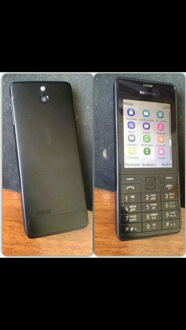 Bakı şəhərində Nokia 515-160Azn geseng veziyyetdedi