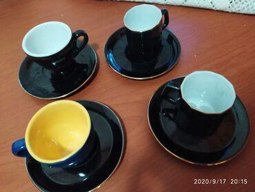 Porcelan - Srbija: Porcelanske crno kobalt šoljice za kafu,povoljno plus poklon
