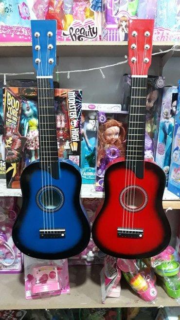 Bakı şəhərində Usaq ucun gitaralar