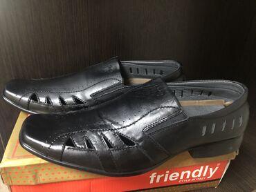 Туфли мужские, новые, куплены в Италии размер 41-42, 42-43, фото и в