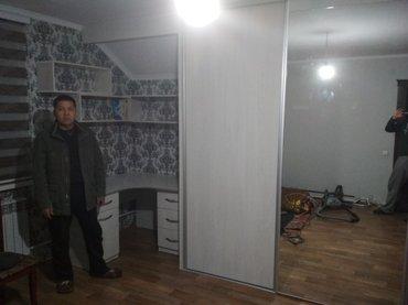 Всем добрый день ✓ делаем шкафы купе в Бишкек
