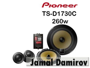 Bakı şəhərində Pioneer Dinamiklər TS-D1730C 260watt.