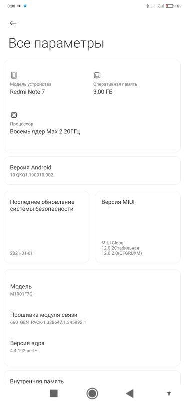Электроника - Красная Речка: Xiaomi Redmi Note 7 | 32 ГБ | Черный | Гарантия, Сенсорный, Отпечаток пальца