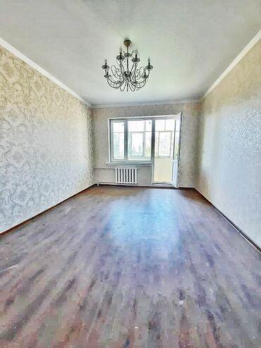Недвижимость - Байтик: 105 серия, 4 комнаты, 75 кв. м