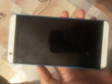HTC - Кыргызстан: Продам чтс в хорошем состоянии белый 16 гигабайт хороший мама носила