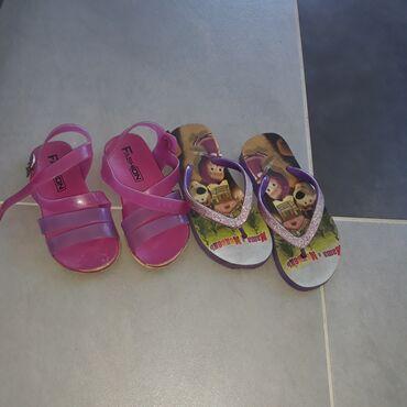 Dečije Cipele i Čizme | Stara Pazova: Japanke i sandale. Japanke kao nove,jako malo noseneBr 30 Zajedno