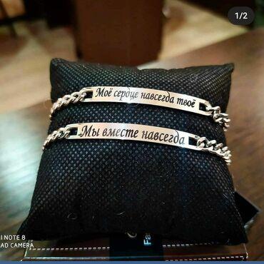 Серебро 925 пробыСтильные браслетыСделаем любую вашу надпись под