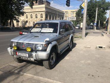 купля продажа авто в бишкеке в Кыргызстан: Mitsubishi Pajero 2.8 л. 1993 | 300000 км