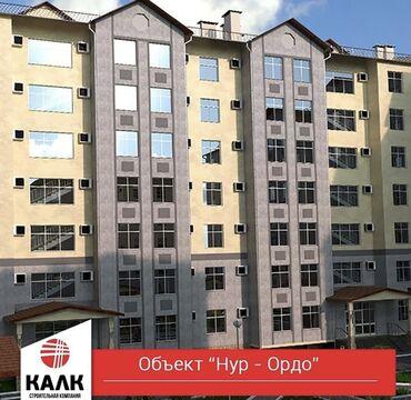 жилой комплекс малина бишкек в Кыргызстан: Продается квартира:Элитка, Кызыл Аскер, Студия, 40 кв. м