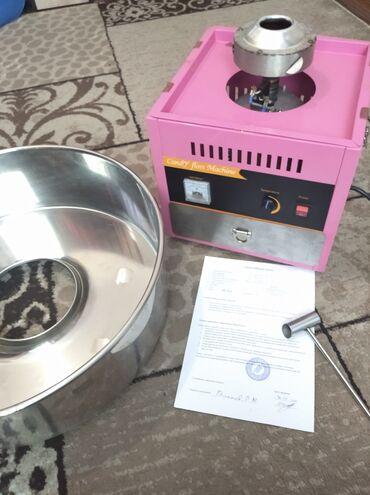 купить для собаки в Кыргызстан: Аппарат для приготовления сахарной ваты,сахарная вата,сладкая вата в