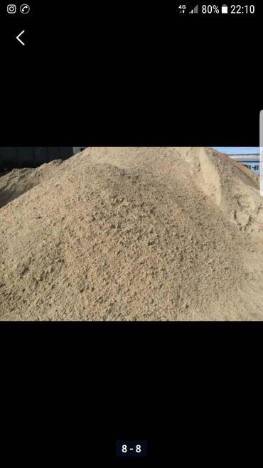 Песок песок песок песок песок песок Для кладки и штукатурки для