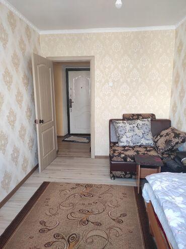 пансионат солнечный в Кыргызстан: Продается квартира: 4 комнаты, 75 кв. м