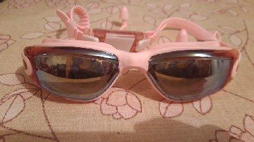Розовые-купальники - Кыргызстан: Продаю очки для плавания, подойдет и открытым бассейнам, качественное