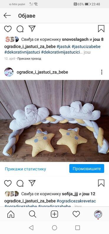Zlatnosrebrni pleteni kaiscm duzina - Srbija: Pletenica duzine 2m sa jastucima. 100%pamuk antialergijsko punjenje