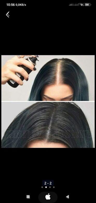 Kosmetika - Masazır: Saç ucun sprey boya
