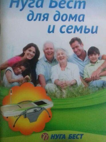 ролики для сушки белья купить в Кыргызстан: Масажная кровать производство ( Корея )