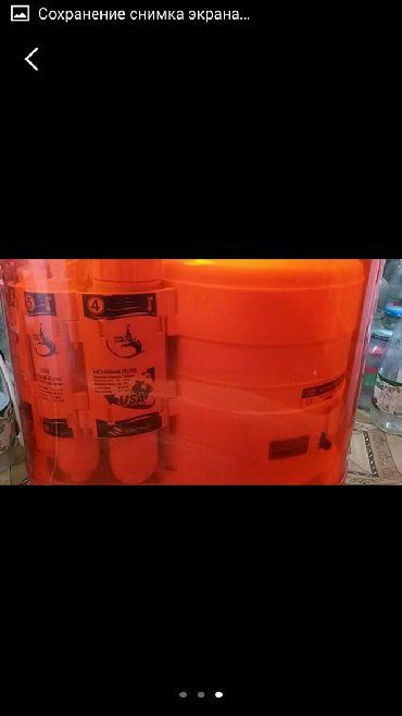 Bakı şəhərində Su fultri.200 man.suyun temizliyini olcen cihaz hediyye verilir