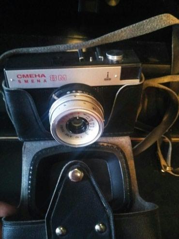 "Фотоаппарат ""СМЕНА"". в Бишкек"
