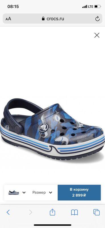 Продаю новые Crocs. Размер C7, на наш 22-23. Оригинал 100%
