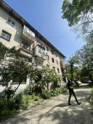 купить трактор бу в Кыргызстан: Продается квартира: Индивидуалка, 2 комнаты, 62 кв. м