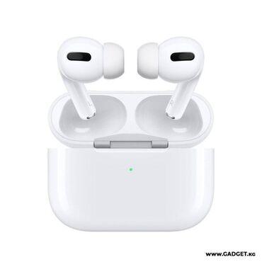 airpods бишкек in Кыргызстан   НАУШНИКТЕР: Наушники Apple Airpods PRO (Реплика 1:1) Lux Копия