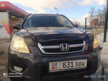 купить спринтер грузовой в Кыргызстан: Honda CR-V 2 л. 2004   275000 км