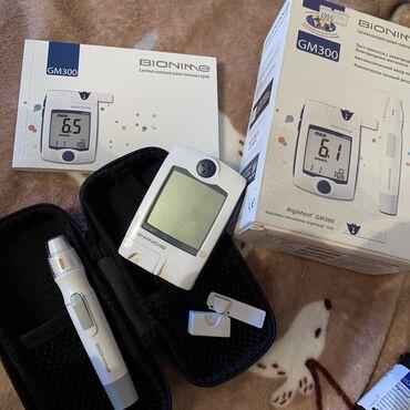 18 объявлений: Система контроля уровня глюкозы в крови. Швейцария