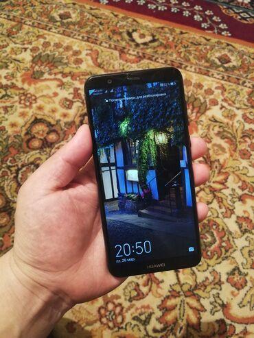 Huawei P Smart | 32 ГБ | Синий | Сенсорный, Отпечаток пальца, Две SIM карты