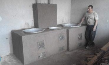 Хороший печник очаки печи барбекю камины и.т.д т в Бишкек