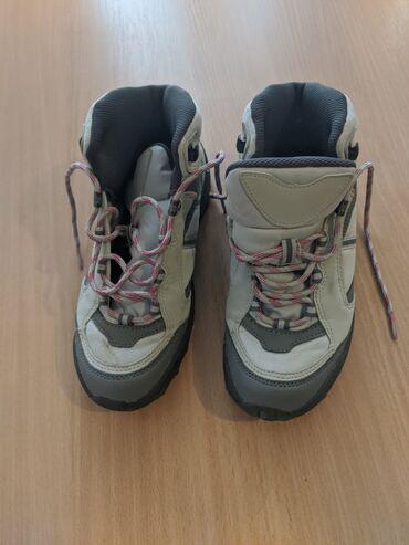 Patika cipele