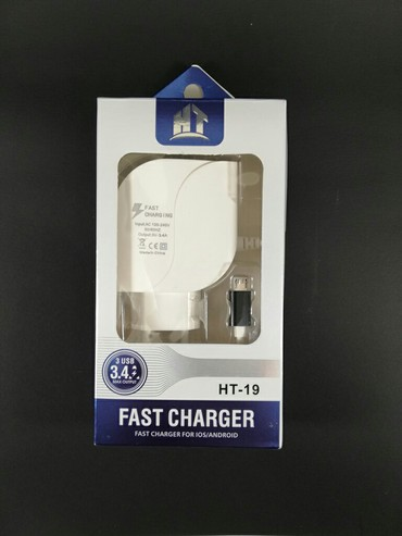 Mengo FastPunjač za sve vrste telefona koji podržavaju FastCharging. - Belgrade