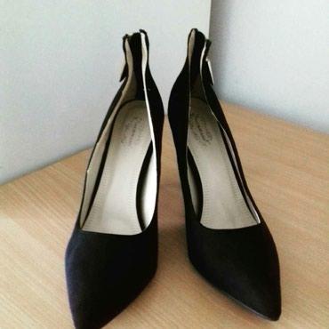 Cipele dostupne u broju 40 Nove - Subotica