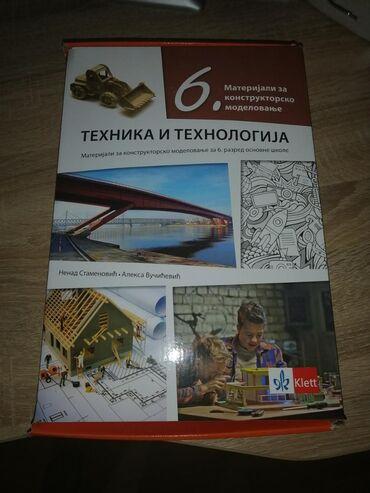 Ostalo   Knjazevac: Komplet udzbenika za sesti razred. 7800 din