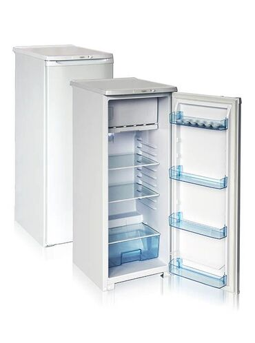 New Built-In white refrigerator Biryusa