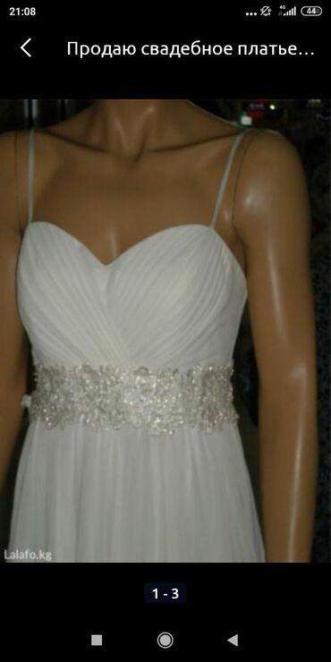 Свадебное платье в греческом стиле, трёхслойное размер 48 европ