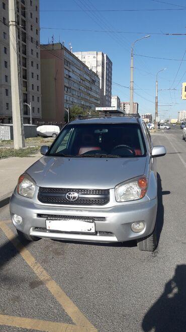 Toyota RAV4 2.4 л. 2004 | 180000 км