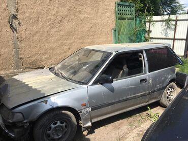 Автозапчасти в Каракол: Продаются запчасти на Хонда Цивик 1990г