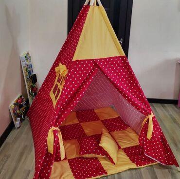 Детский мир - Садовое (ГЭС-3): Вигвам. Палатка для детей