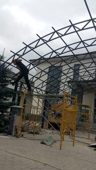 Сборка,установка заборов, в Бишкек